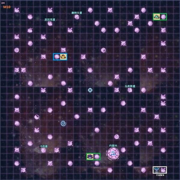 不思议迷宫M10星域攻略 M10星域建筑解析