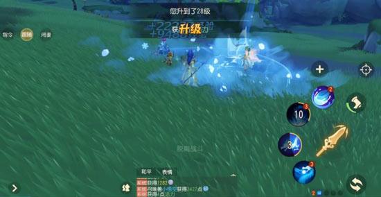 梦幻西游三维版升级攻略