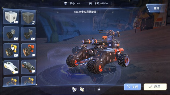 网易《重装上阵》11.22开测,建造无敌战车来场实时竞技吧!