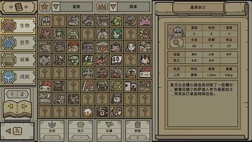原创玩法的rogue-lite策略游戏《军团》方块游戏的重要创新!