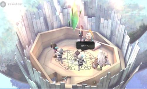 《魔女之泉4》预计12月19日发行,新一任老婆即将到位
