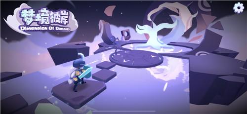 独立游戏DBG玩法《梦境彼岸》将于11.14开测