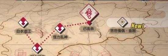 崩坏3V3.6测试服冬活