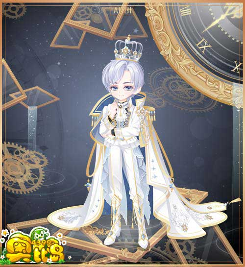 奥比岛希王子加冕单品图鉴