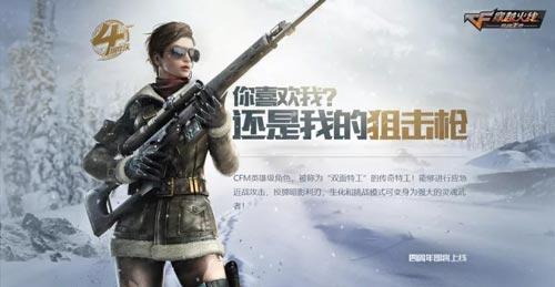 http://huodong.4399.com/comm/winner/html/m/638.html
