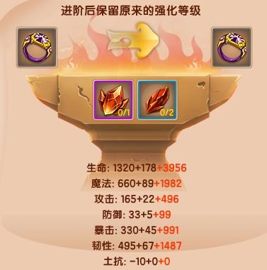 造梦西游5V12.8版本更新公告4