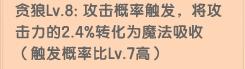 造梦西游5V12.8版本更新公告5