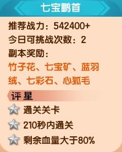 造梦西游5V12.8版本更新公告1