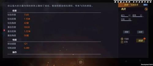 CF手游四周年版本倒计时五天 新武器资料惨遭外泄