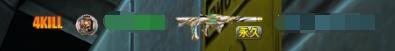 火线精英JS-审判武器解析10