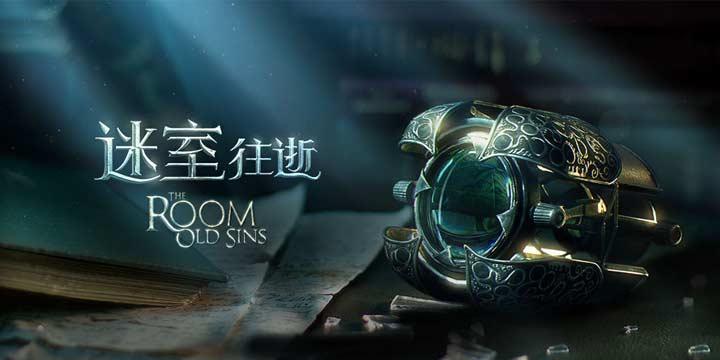【评测】《迷室:往逝》:安卓上线前聊聊游戏中那光怪陆离的世界