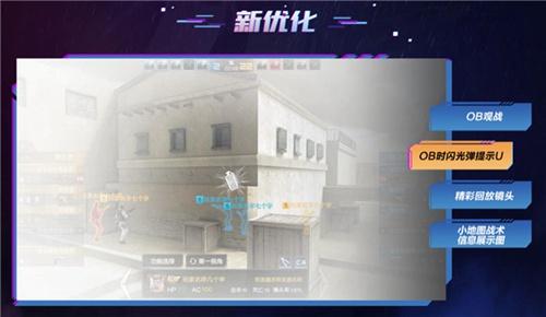 """CF手游全新版本活动首次曝光 感受""""兄弟爆破""""别样精彩"""