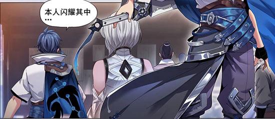 王者荣耀漫画