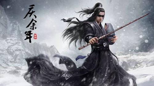 同名小说改编MMO手游《庆余年》,故事从澹州开始了