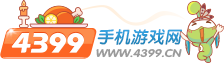4399台湾快三跨度_台湾快三豹子--少花钱中大奖-机游戏网-2019感恩节