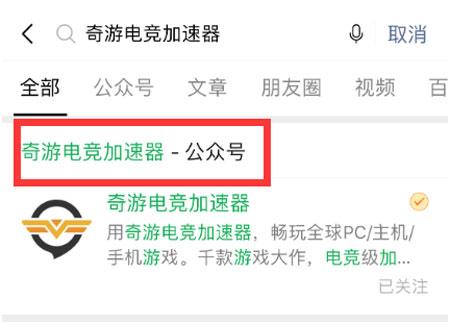 《荒野大镖客2》12月6日登陆Steam 免费加速器领卡指南