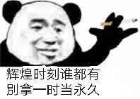 逃跑吧少年飞爪介绍