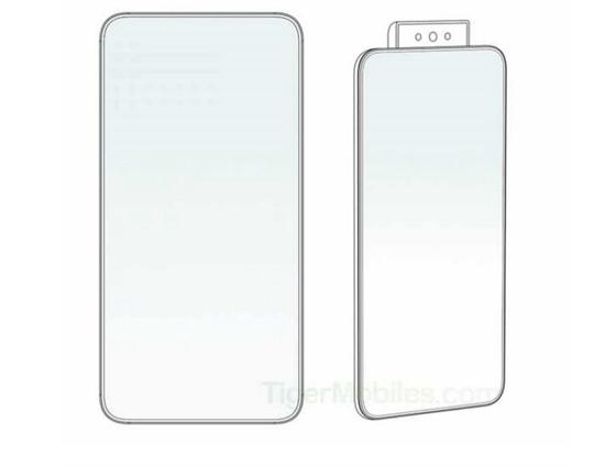 小米折叠屏手机