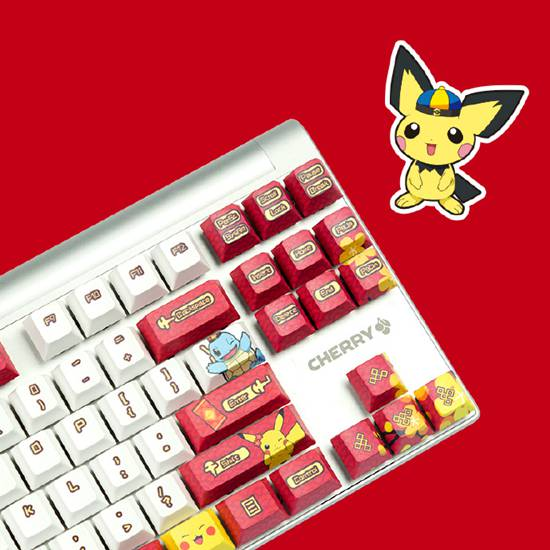 樱桃宝可梦键盘