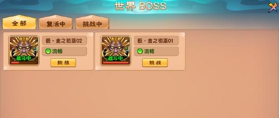 造梦西游5V13.1版本更新公告2
