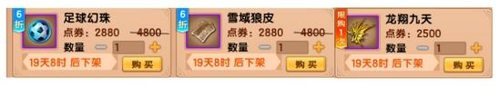 造梦西游5V13.1版本更新公告5