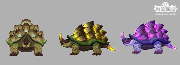 我的起源古象龟