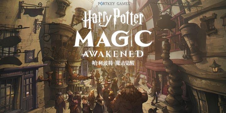 《哈利波特:魔法觉醒》iOS即将开启首测,那么安卓呢?