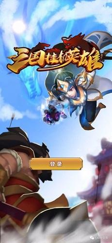 一周H5新游推荐【第130期】