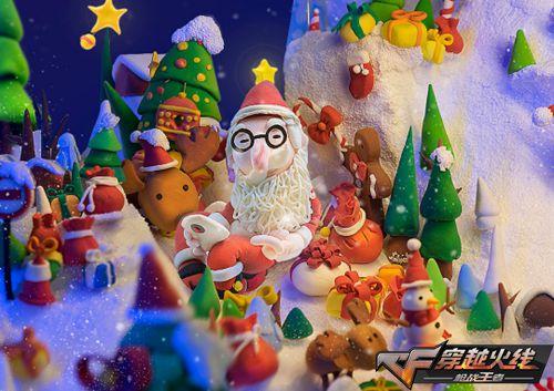 CF手游活动先知:灵狐的圣诞惊喜来啦