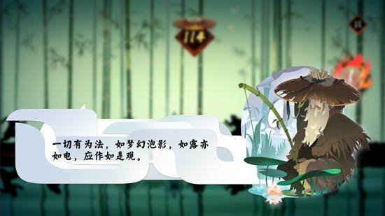 《任侠》:江湖夜雨十年灯 这江湖我恨不得一天能玩30个小时