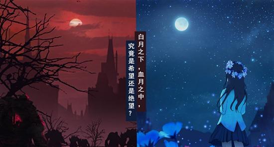 诺亚幻想2