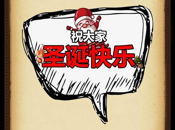 不思议迷宫圣诞大作战怎么打 圣诞大作战隐藏彩蛋钻石攻略