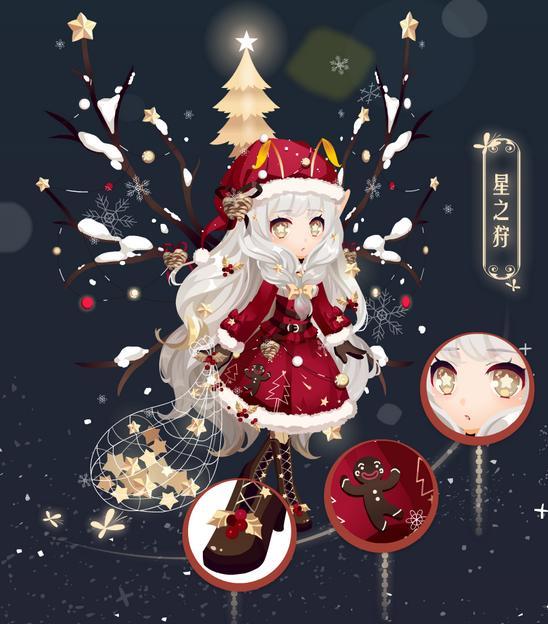 小花仙12月20日活动预告8