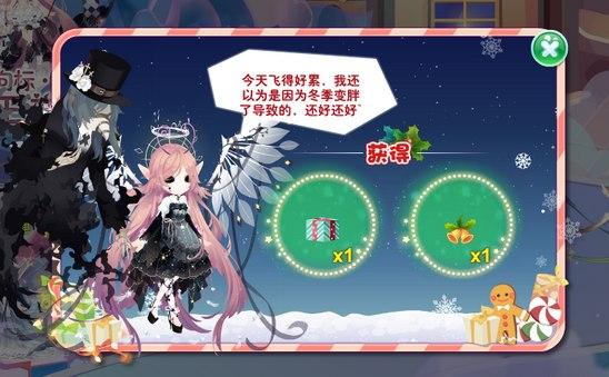 小花仙失踪的圣诞礼物活动攻略6