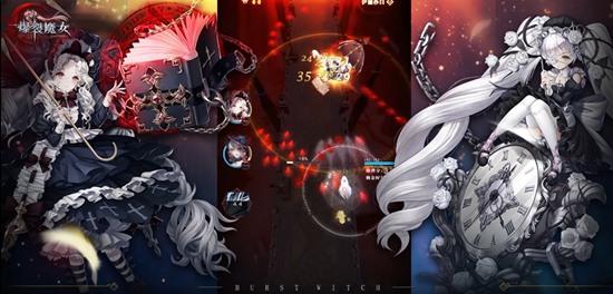 魔女主题二次元游戏