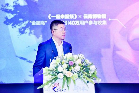 腾讯公司副总裁、腾讯影业首席执行官程武