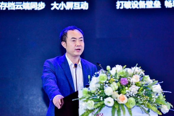 咪咕互娱党委书记、总经理冯林