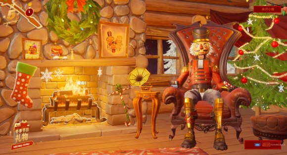堡垒之夜冬季节日 第二章第1赛季冬季节日任务挑战汇总