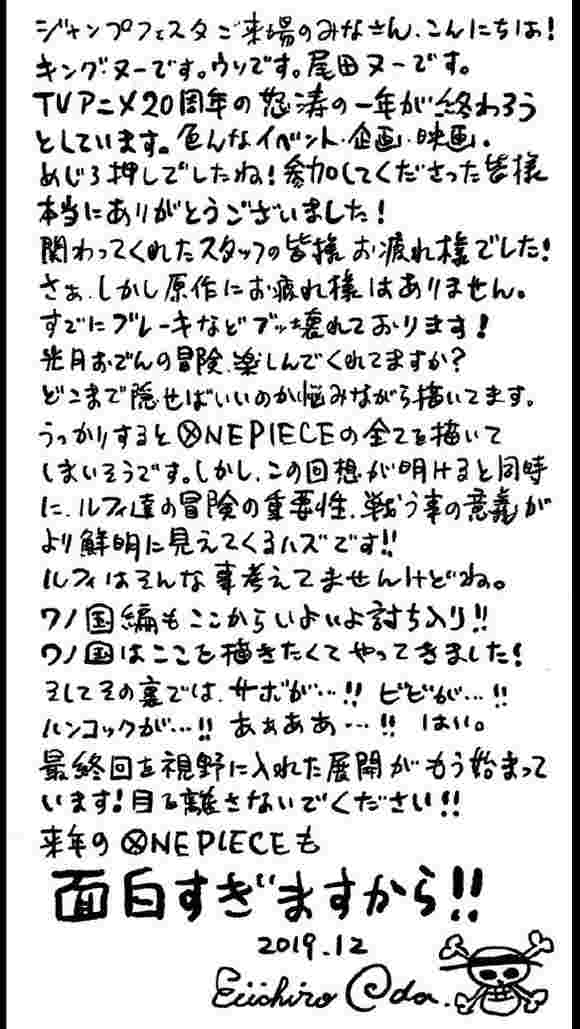 """《海贼王》X 岚20周年特别联动开启,《鬼灭之刃》数据线保护套让你感受""""电之呼吸"""""""