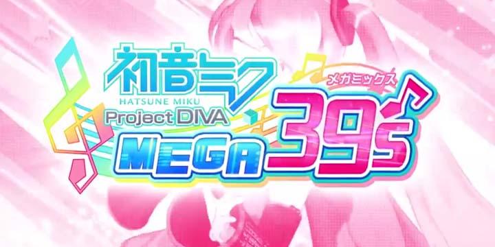 《初音未来歌姬计划MEGA 39's》最新PV公布,101首乐曲、300+服装的快乐