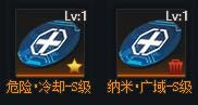 生死狙擊12月10日更新 新增武器、副本 新玩法預告