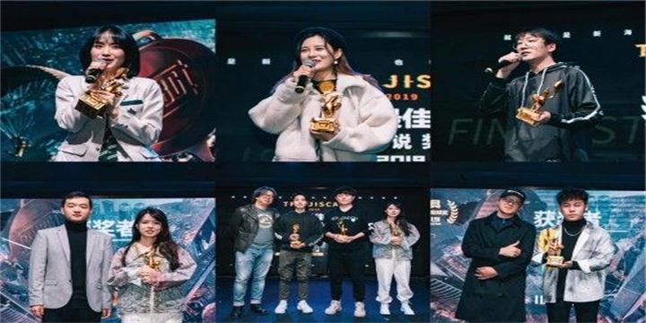 """2019PUBG生态年度盛事:首届""""鸡斯卡""""奖项揭晓"""