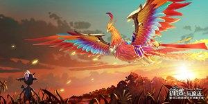 创造与魔法12月26日更新公告 新增附近交互物功能