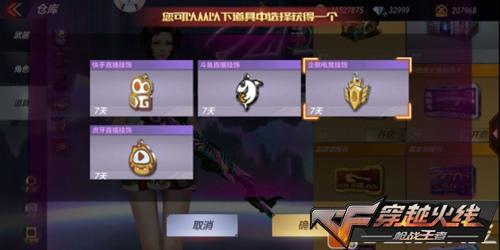 cf手游cfml历届冠军图片