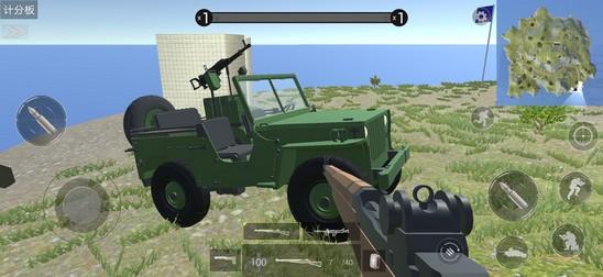 战地模拟器载具大全 战地模拟器有哪些载具