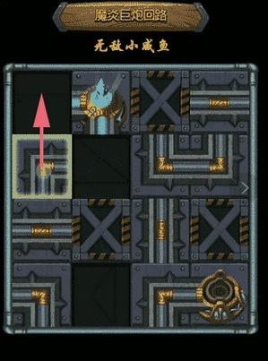 不思议迷宫M11星域攻略 M11星域建筑解析
