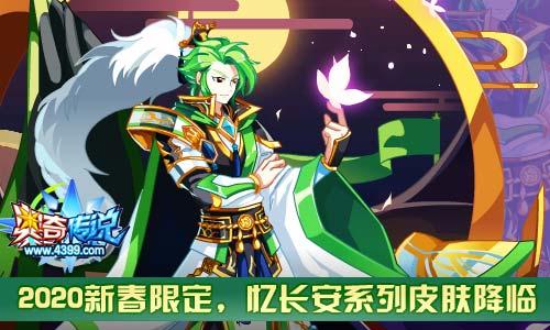 奥奇传说01.03更新 王天双职业突破