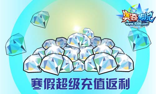 �W奇�髡f01.03更新 王天�p��I突破