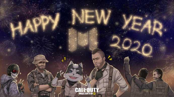 2020年,这些手游的新年贺图送给崭新的你!