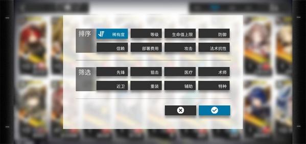 App Store年度本土游戏评选结果公布,《明日方舟》重重突围成功夺魁